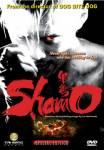 shamo-1.jpg